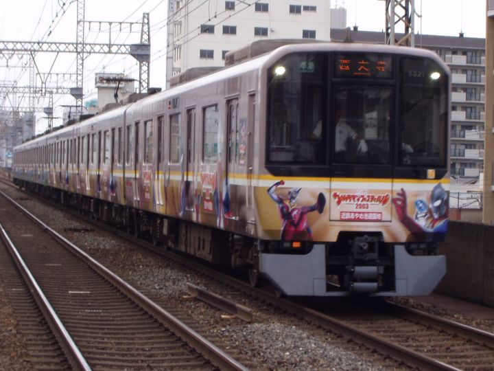 近鉄奈良線・京都線系>5820系(2...